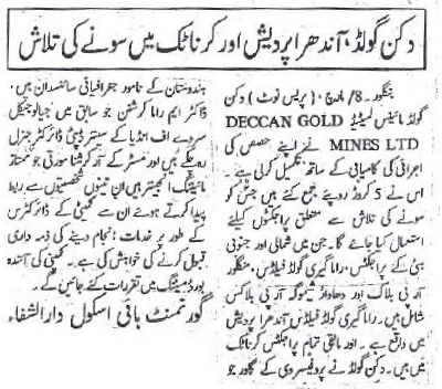 News-item-in-Siasat-Daily